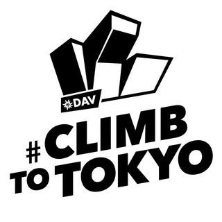 1805-climb-to-tokyo black