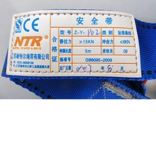Ein nicht auffindbarer Hersteller / Händler bietet online einen günstigen Klettergurt an. Das CE-Zeichen ist unberechtigterweise auf dem Produkt angebracht - eine Normprüfung nach EN 12277 hat nie stattgefunden!   Quelle: Rapex