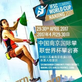 Teaser IFSC Word Cup Nanjing 2017