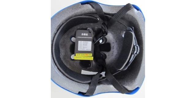 Helme ohne Zertifizierung