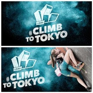 Übersicht DAV Online-Banner #climbtotokyo