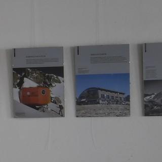 Wanderausstellung Konstanz02web