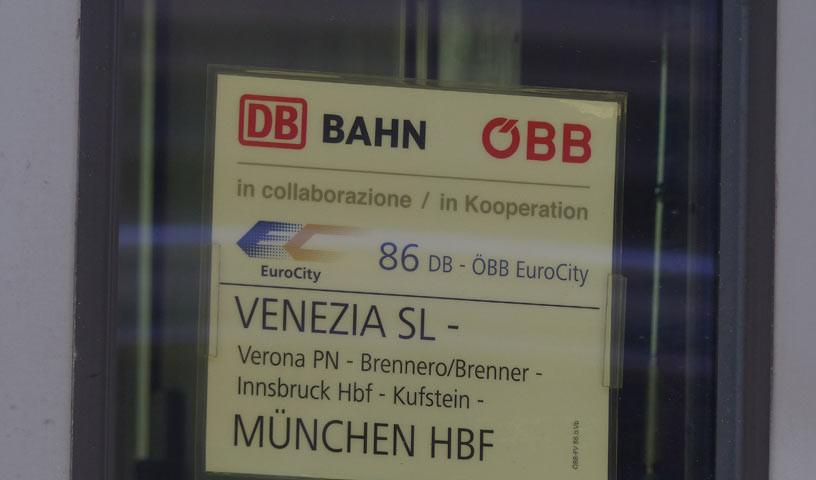Heimfahrt von Venedig nach München - Gute Heimfahrt! Clever reserviert, geht es ohne Umsteigen samt Rad zurück.