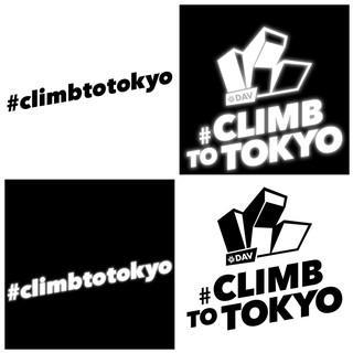 Übersicht DAV Logos #climbtotokyo