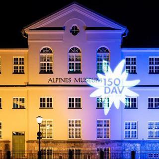 Frontansicht des Alpinen Museums. Foto: DAV/Franz Güntner