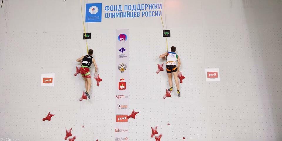 European Championships Perm 2022; Foto: Stepan Chaporov