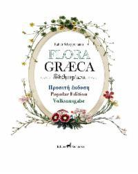 Flora Graeca Rezi