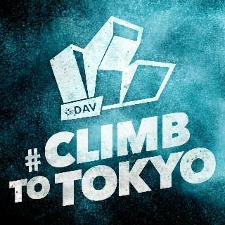 Banner-Kampagne-Climb-to-Tokyo-2x1