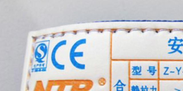NTR-Gurt-gefaelschte-CE-Kennzeichnung