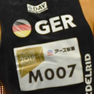 Das deutsche Team für Olympia 2021 besteht bisher aus zwei Athleten. Foto: Jorgos Megos
