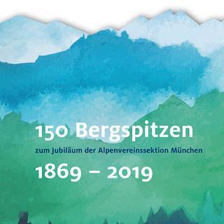 Jubiläumsbuch 150 Bergspitzen