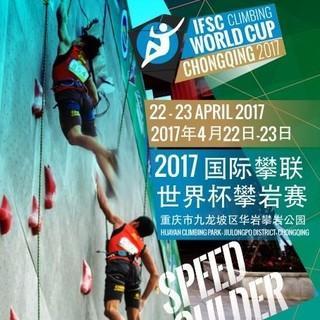 IFSC Worldcup Chongqing 2017 Plakat