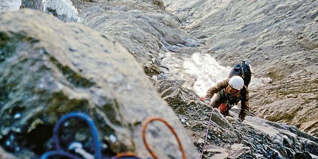 Alpinstil-Erstbegehung der Ostwand des Koh-i-Bandaka (6843 m), Foto: J. Porter