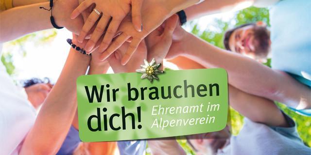 Ehrenamt Kampagne 2018