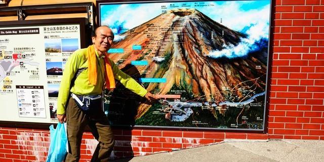 Aufstiegsrouten am Fuji: Im Zickzack-Kurs führt der Hauptanstieg steil hinauf. Foto: Norbert Eisele-Hein