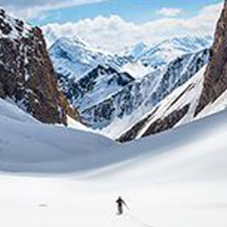 Skitouren Tauern Teaser