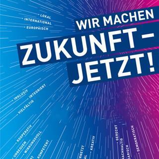 2021-DJHT-logo-Teaser