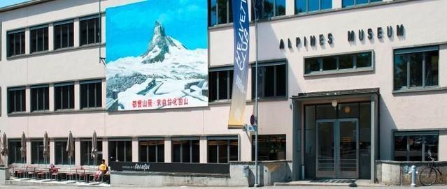 Alpines Museum Bern