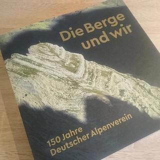 """""""Die Berge und wir""""-Buchcover, Foto: Daniel Sautter"""