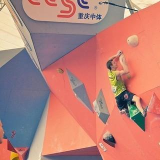 BWC Chongquing 2013 - Impressions