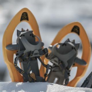 Schneeschuhe&#x3B; Marco Kost